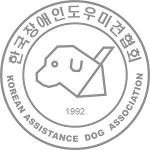 한국장애인도우미견 로고